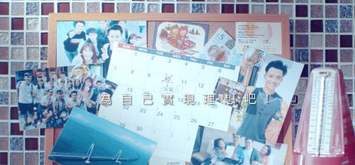 高等教育局保送生廣告TVC2 導演版