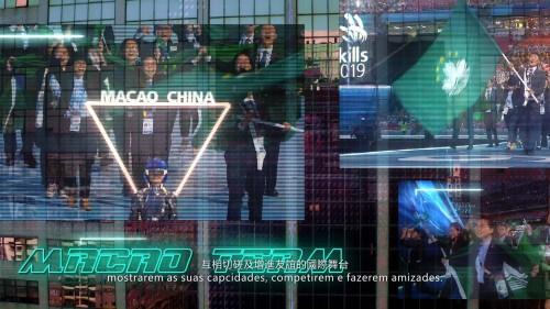 《第46屆世界技能大賽》上海篇