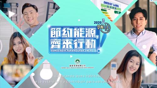 GDSE TVC chinese 4K