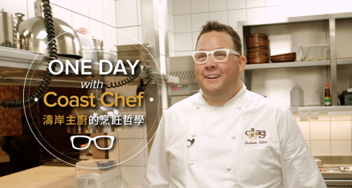 One Day with Coast Chef